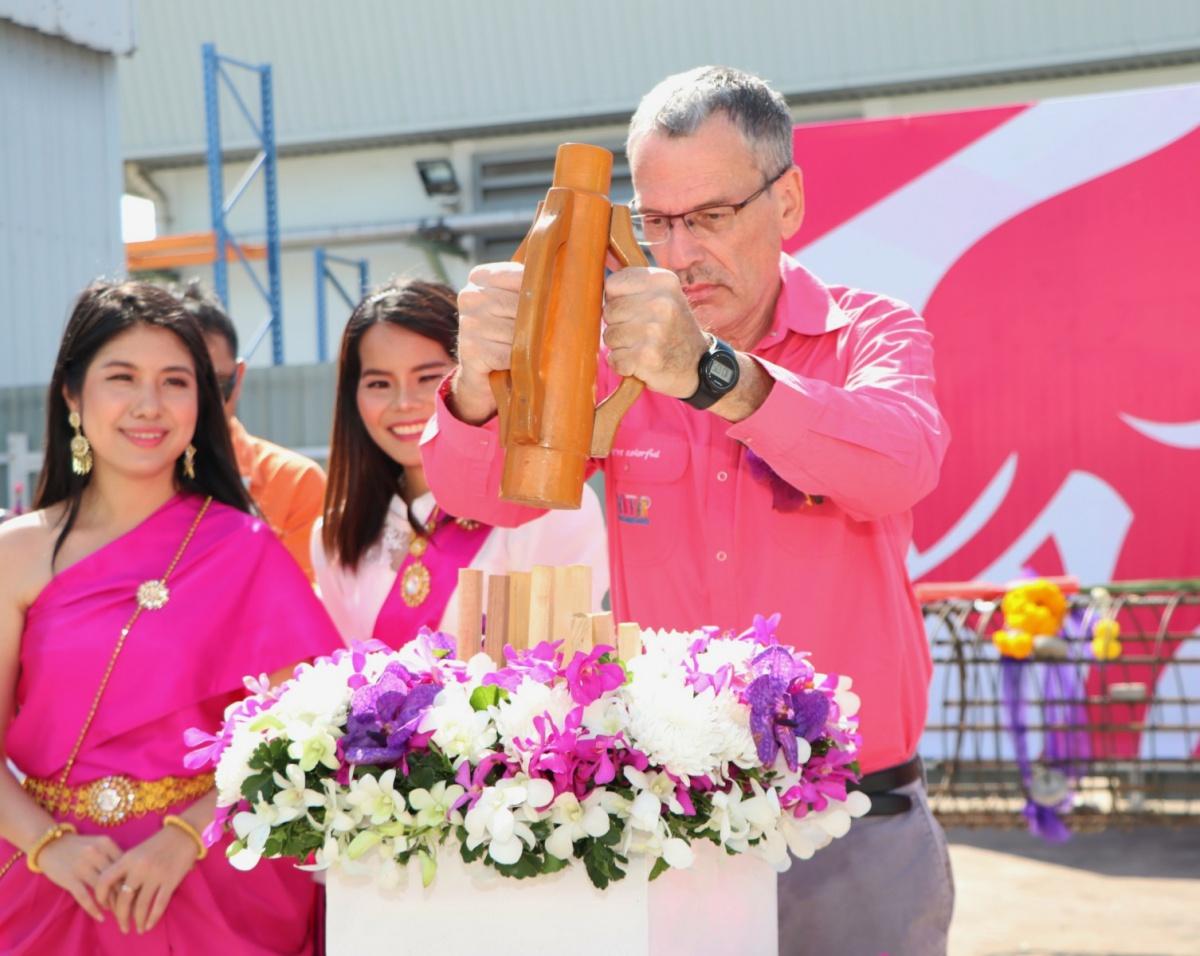 Covestro, Tayland'da Yeni Elastomer Fabrikası Kuracak
