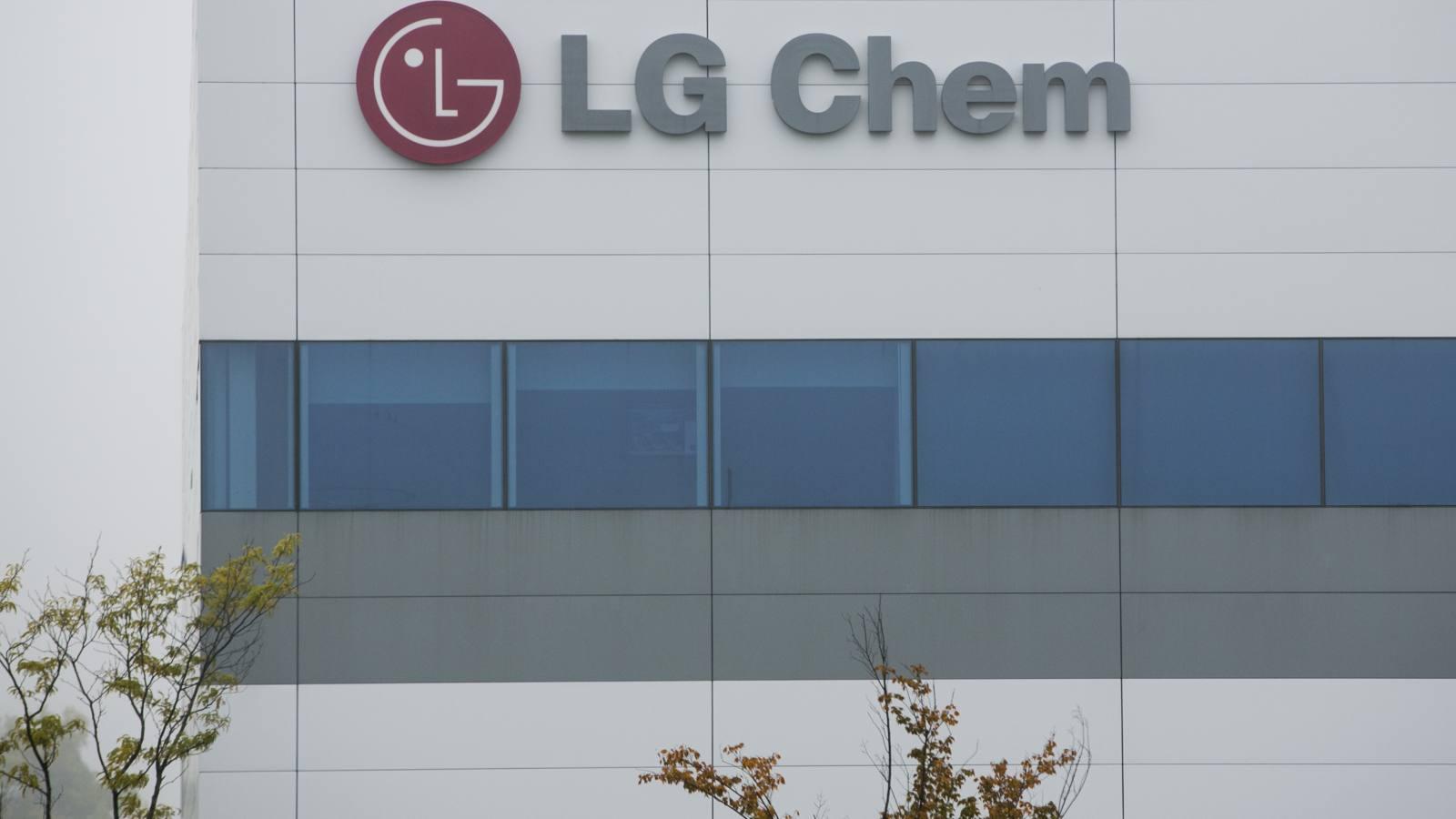 LG Chem, ABD'li Özel Yapıştırıcılar ve Sızdırmazlık Ürünleri Üreticisi Uniseal'i Satın Aldı