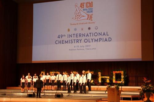 Öğrencilerimiz 49. Uluslararası Kimya Olimpiyatları'nda Gururumuz Oldu.