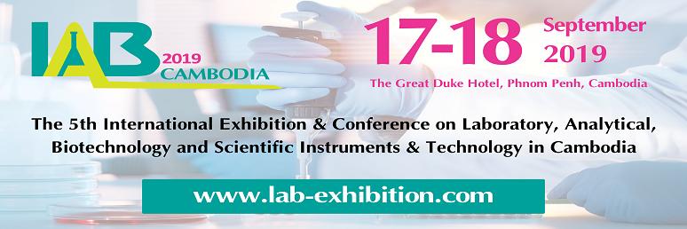 combodia lab fair